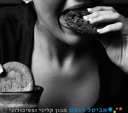 אכילה-רגשית